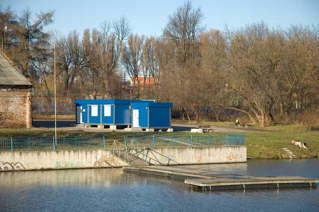 Zagle Kielce: Świetlica - Zalew - Regaty trzy projekty za 1% [KRS 0000587572]